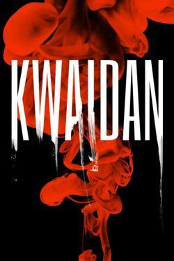 Квайдан: Повествование о загадочном и ужасном, 1964 - смотреть онлайн