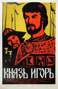 Князь Игорь, 1969 - смотреть онлайн