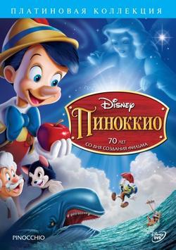 Пиноккио, 1940 - смотреть онлайн