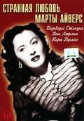 Странная любовь Марты Айверс, 1946 - смотреть онлайн