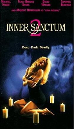 Тайники души2, 1994 - смотреть онлайн