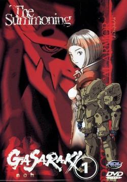 Гасараки, 1998 - смотреть онлайн