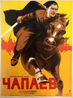 Чапаев, 1934 - смотреть онлайн