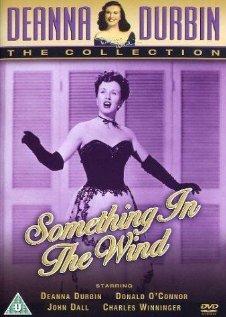 Что навеял ветер, 1947 - смотреть онлайн