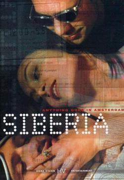 Сибирь, 1998 - смотреть онлайн