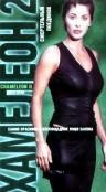 Хамелеон 2: Смертельный поединок, 1999 - смотреть онлайн