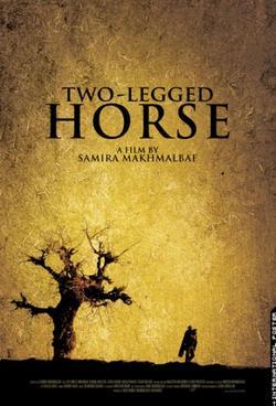 Двуногий конь, 2008 - смотреть онлайн