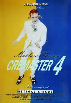 Кремастер 4, 1995 - смотреть онлайн
