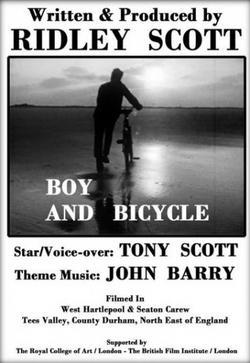 Парень и велосипед, 1965 - смотреть онлайн