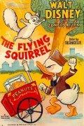 Летающая белка, 1954 - смотреть онлайн