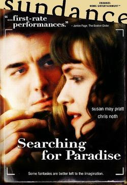 В поисках рая, 2002 - смотреть онлайн