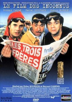 Три брата, 1995 - смотреть онлайн