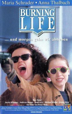 Прожигая жизнь, 1994 - смотреть онлайн