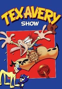 Золотая коллекция Текса Эвери, 1997 - смотреть онлайн