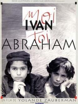Я – Иван, ты – Абрам, 1993 - смотреть онлайн