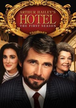 Отель, 1983 - смотреть онлайн