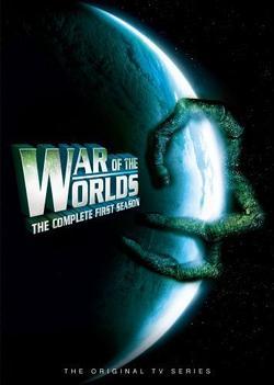 Война миров, 1988 - смотреть онлайн