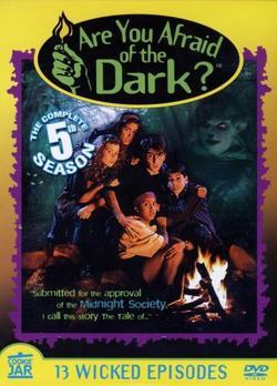 Боишься ли ты темноты?, 1990 - смотреть онлайн