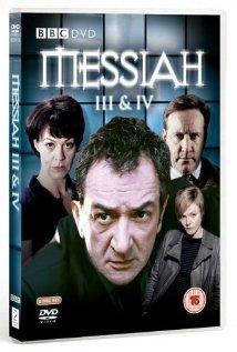 Мессия: Обещание, 2004 - смотреть онлайн