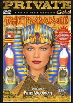 Пирамида, 1996 - смотреть онлайн