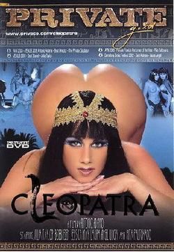 Клеопатра, 2003 - смотреть онлайн