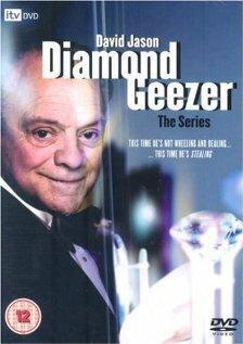 Бриллиант Гизер , 2005 - смотреть онлайн