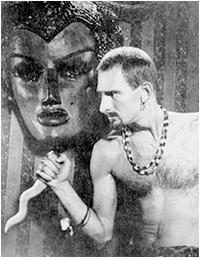 Блондинка кобра, 1963 - смотреть онлайн