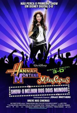 Концертный тур Ханны Монтаны и Майли Сайрус «Две жизни», 2008 - смотреть онлайн