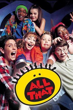 Всякая всячина, 1994 - смотреть онлайн