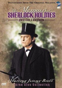 Мемуары Шерлока Холмса, 1994 - смотреть онлайн