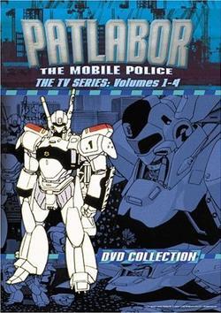 Полиция будущего, 1989 - смотреть онлайн
