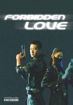Запретная любовь, 2004 - смотреть онлайн