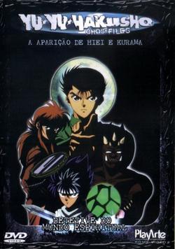 Отчёт о буйстве духов, 1993 - смотреть онлайн