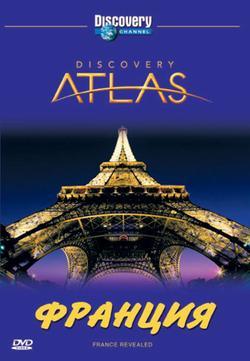 Discovery. Атлас , 2006 - смотреть онлайн