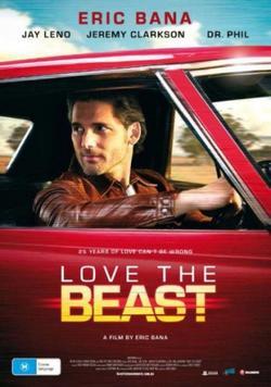 Люби чудовище, 2009 - смотреть онлайн