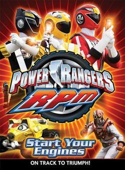 Могучие Рейнджеры Р.П.М., 2009 - смотреть онлайн