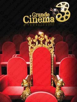 Три кинотеатра , 1984 - смотреть онлайн