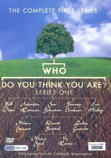 Кто ты такой?, 2004 - смотреть онлайн