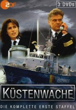Береговая охрана, 1997 - смотреть онлайн