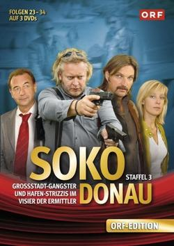 СОКО Дунай, 2005 - смотреть онлайн