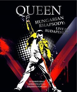 Волшебство Queen в Будапеште, 1987 - смотреть онлайн