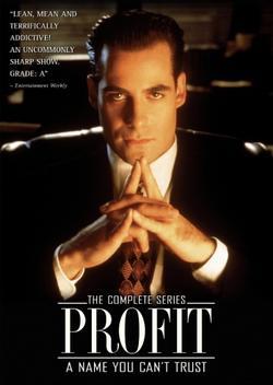 Профит, 1996 - смотреть онлайн