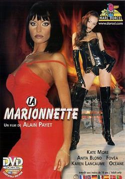Марионетка, 2001 - смотреть онлайн