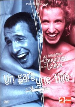 Парень и девушка, 1999 - смотреть онлайн