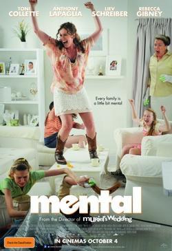 Псих, 2012 - смотреть онлайн