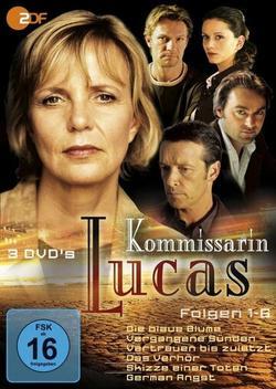 Комиссарша Лукас, 2003 - смотреть онлайн