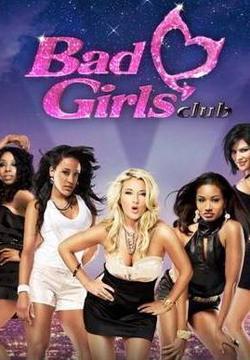 Плохие девчонки , 2006 - смотреть онлайн