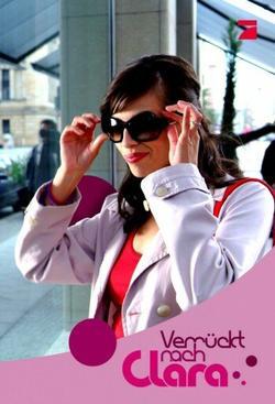 Verrückt nach Clara , 2007 - смотреть онлайн