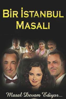 Сказка о Стамбуле, 2003 - смотреть онлайн