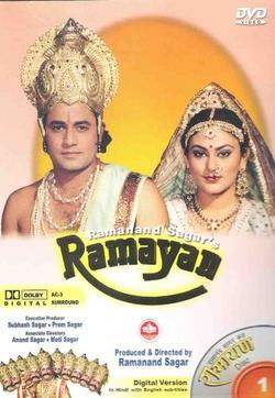 Рамаяна, 1987 - смотреть онлайн